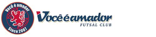 ボセアマドール フットサルクラブ Você é amador futsal club/ボセアマ